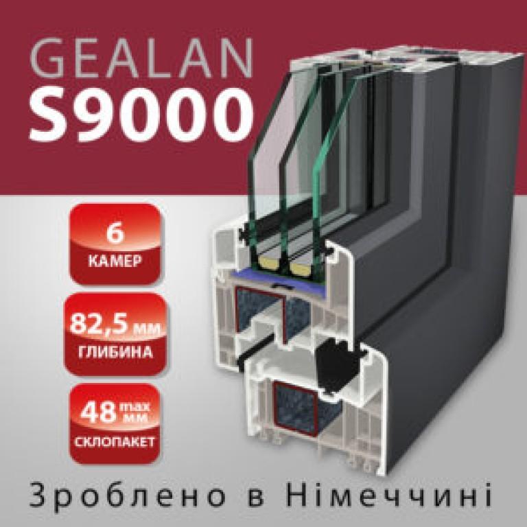 site-gealan-s9000-4-300x300