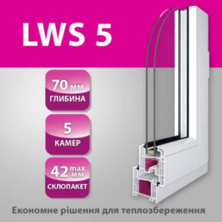 lws-5-1-300x300