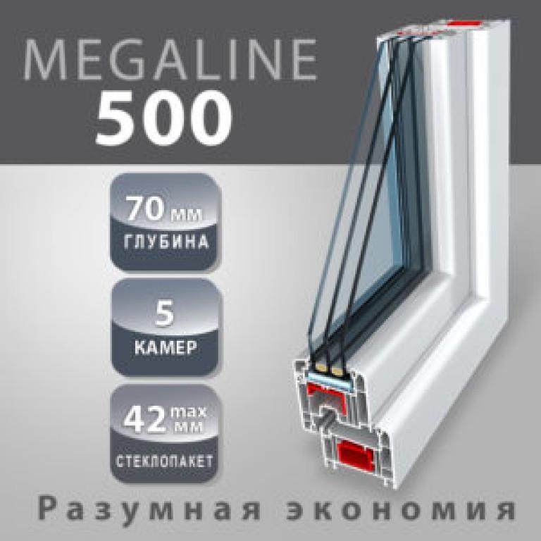 megaline-500-1-1-300x300