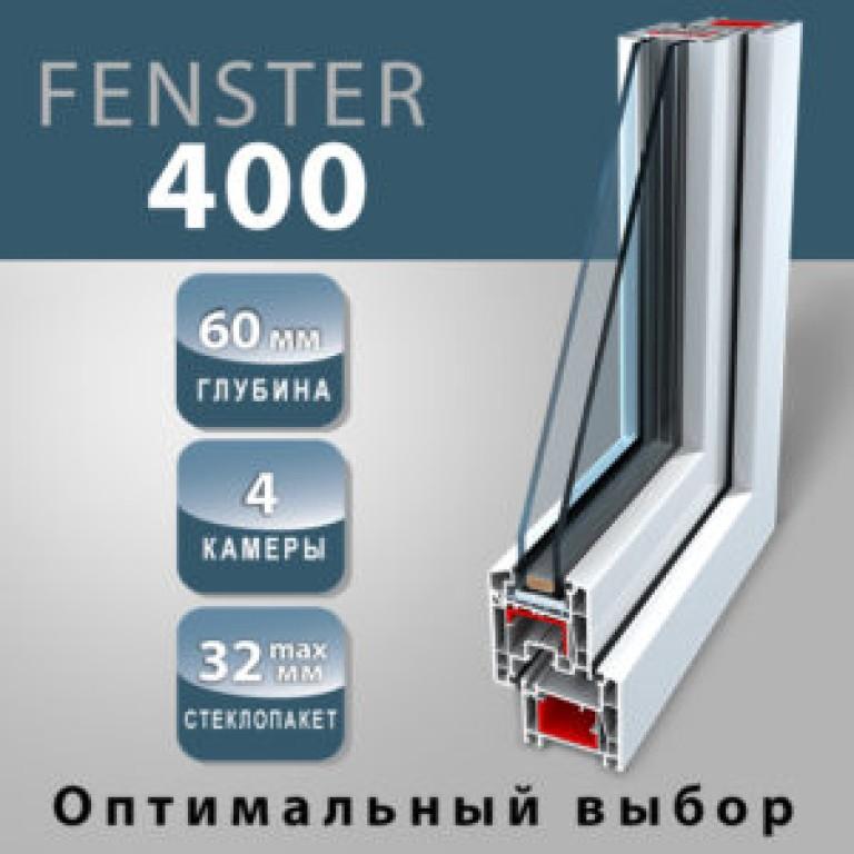 fenster-400-4-300x300