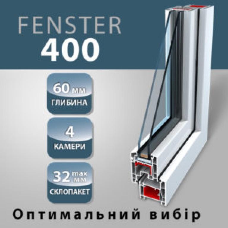 fenster-400-2-300x300