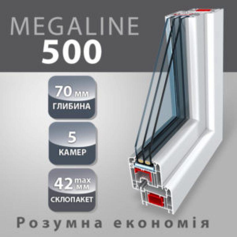 megaline-500-4-300x300